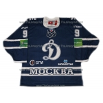 Dynamo Moscow 2012-13 Russian Hockey Jersey Nicklas Backstrom Dark