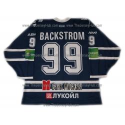 Dynamo Moscow 2012-13 Russian Hockey Jersey Nicklas Backstrom Dark