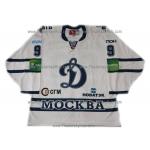 Dynamo Dinamo Moscow 2012-13 Russian Hockey Jersey Nicklas Backstrom Light