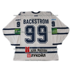 Dynamo Dinamo Moscow 2012-13 Russian Hockey Jersey Nicklas Backstrom Light