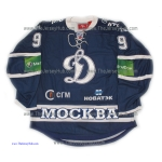 Dynamo Moscow 2012-13 Russian Hockey PRO Jersey Nicklas Backstrom Dark