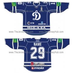 Dynamo Dinamo Moscow 2012-13 Russian Hockey Jersey Dark
