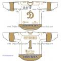 Dynamo Dinamo Moscow 2013 Gagarin Cup Champion's Russian Professional Hockey Jersey