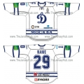 Dynamo Dinamo Moscow 2012-13 Russian Hockey Jersey Light