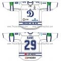 Dynamo Dinamo Moscow 2012-13 Russian Hockey Jersey Light