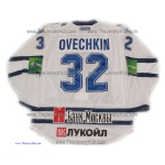 Dynamo Moscow 2012-13 Russian Hockey PRO Jersey Alex Ovechkin Light