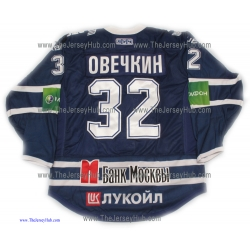 Dynamo Moscow 2012-13 Russian Hockey PRO Jersey Alex Ovechkin Dark
