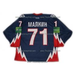 Metallurg Magnitogorsk KHL 2012-13 Russian Hockey Jersey Malkin Dark