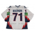 Metallurg Magnitogorsk KHL 2012-13 Russian Hockey Jersey Malkin Light