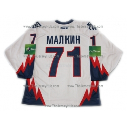 Metallurg Magnitogorsk KHL 2012-13 Russian Hockey Jersey Malkin Light