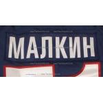 Metallurg Magnitogorsk KHL 2012-13 Russian Hockey PRO Jersey Malkin Dark