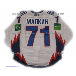 Metallurg Magnitogorsk KHL 2012-13 Russian Hockey PRO Jersey Malkin Light