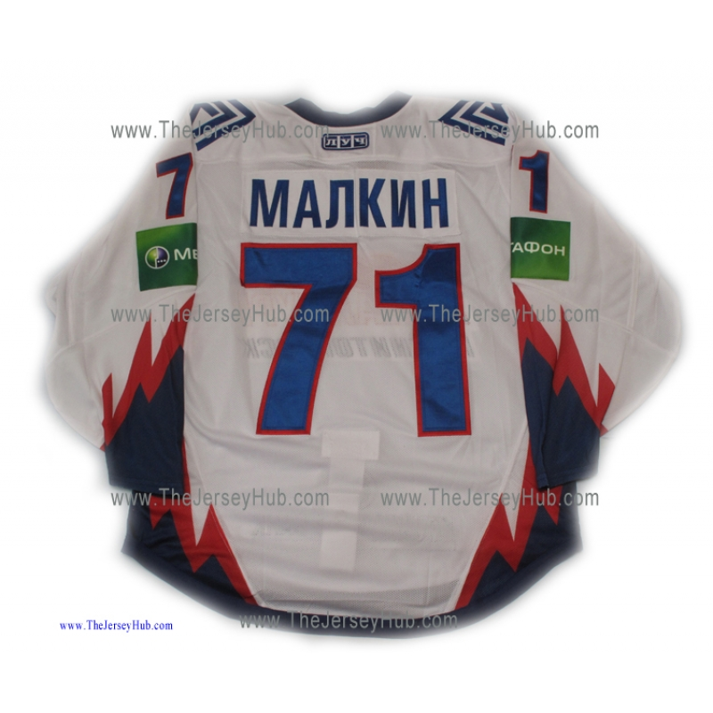 Fan Apparel & Souvenirs Metallurg Magnitogorsk Khl Russian Professional Hockey Dark Blue T-shirt Jersey