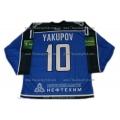 Neftekhimik Nizhnekamsk 2012-13 Russian Hockey Jersey Yakupov Dark