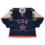 SKA St. Petersburg 2012-13 Russian Hockey Jersey Maxim Afinogenov Dark