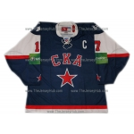 SKA St. Petersburg 2012-13 Russian Hockey Jersey Ilya Kovalchuk Dark