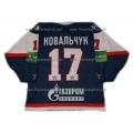 SKA St. Petersburg 2012-13 Russian Hockey Jersey Ilya Kovalchuk Dark