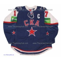 SKA St. Petersburg 2012-13 Russian Hockey PRO Jersey Ilya Kovalchuk Dark