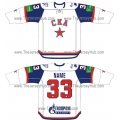 SKA St. Petersburg 2012-13 Russian Hockey Jersey Light