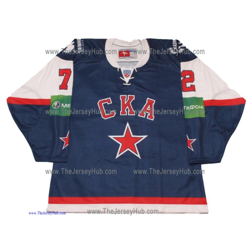 c6f2a30e24d SKA St. Petersburg 2012-13 Russian Hockey Jersey Artemi Panarin Dark