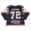 SKA St. Petersburg 2012-13 Russian Hockey Jersey Artemi Panarin Dark