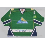 Salavat Yulayev Ufa 2012-13 Russian Hockey Jersey Andrei Vasilevskiy Dark