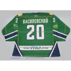 Salavat Yulayev Ufa 2012-13 Goalie Russian Hockey Jersey Andrei Vasilevski Dark