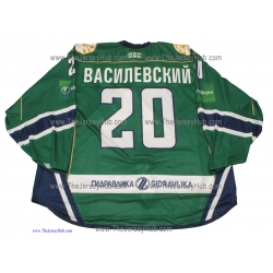 Salavat Yulayev Ufa 2012-13 PRO Goalie Russian Hockey Jersey Andrei Vasilevskiy Dark