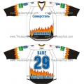 Severstal Cherepovets 2012-13 Russian Hockey Jersey Light