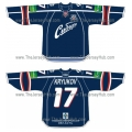 Sibir Novosibirsk 2012-13 Russian Hockey Jersey Dark