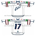 Sibir Novosibirsk 2012-13 Russian Hockey Jersey Light