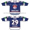 Torpedo Nizhny Novgorod 2012-13 Russian Hockey Jersey Dark