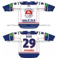 Torpedo Nizhny Novgorod 2012-13 Russian Hockey Jersey Light