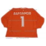Lokomotiv Yaroslavl 2012-13 Goalie Russian Practice Hockey Jersey Semyon Varlamov