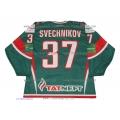 Ak Bars Kazan 2013-14 Russian Hockey Jersey Evgeny Svechnikov Dark