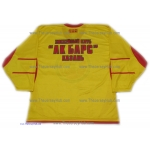 Ak Bars Kazan 2013-14 Russian Hockey Yellow Practice Jersey