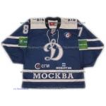 Dynamo Moscow 2013-14 Russian Hockey Jersey Leo Komarov Dark