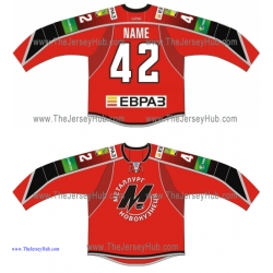 Metallurg Novokuznetsk 2013-14 Russian Hockey Jersey Dark