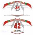 Metallurg Novokuznetsk 2013-14 Russian Hockey Jersey Light