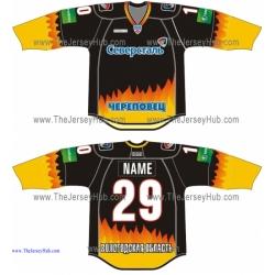 Severstal Cherepovets 2013-14 Russian Hockey Jersey Dark