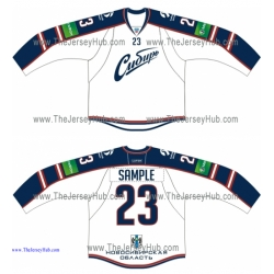 Sibir Novosibirsk 2013-14 Russian Hockey Jersey Light