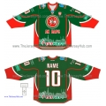 Ak Bars Kazan KHL 2014-15 Russian Hockey Jersey Dark
