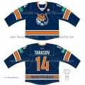 Amur Khabarovsk KHL 2014-15 Russian Hockey Jersey Dark Alternative