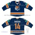 Amur Khabarovsk KHL 2014-15 Russian Hockey Jersey Dark Alternative