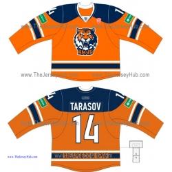 Amur Khabarovsk KHL 2014-15 Russian Hockey Jersey Dark