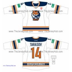 Amur Khabarovsk KHL 2014-15 Russian Hockey Jersey Light