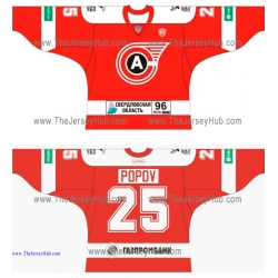 Avtomobilist Yekaterinburg KHL 2014-15 Russian Hockey Jersey Dark Alternative