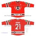 Avtomobilist Yekaterinburg KHL 2014-15 Russian Hockey Jersey Dark