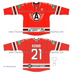 Avtomobilist Yekaterinburg KHL 2014-15 Russian Hockey Jersey Dark