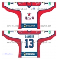CSKA Moscow KHL 2014-15 Russian Hockey Jersey Light